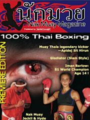 Nak Muay Magazine