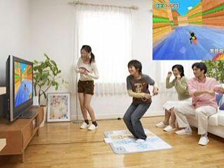 Atari Family Trainer