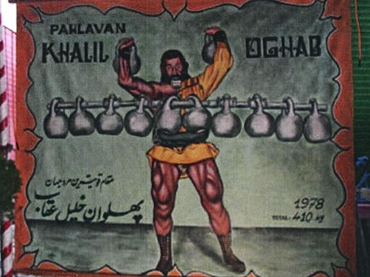Khalil Oghab poster